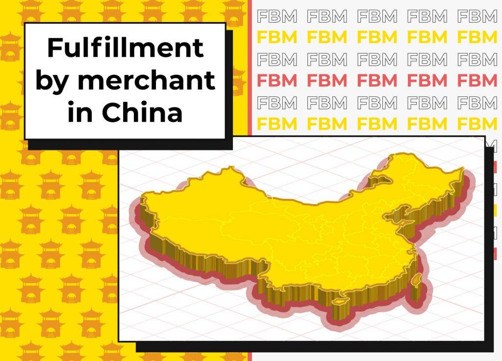 Fulfillment by Merchant
